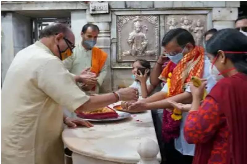 Delhi CM Arvind Kejriwal invokes Lord Hanuman on birthday | Delhi News - Times of India