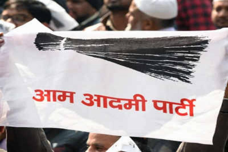 AAP to protest north, south Delhi corporations' proposal to hike four taxes | Delhi News - Times of India
