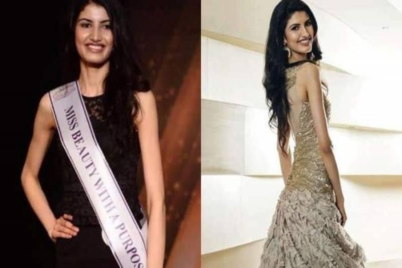 Beauty With Brain: Miss India Finalist Aishwarya Sheroran Grabs Rank 93 in UPSC