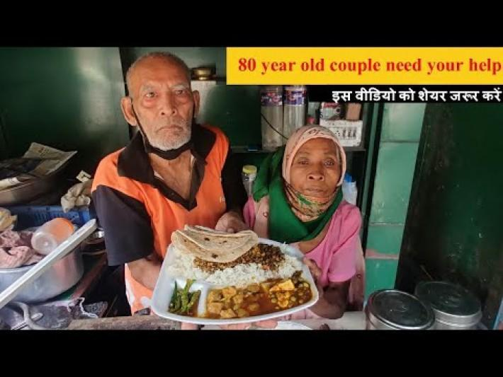 80 years Old Couple working hard to survive || Best Matar Paneer ever || इन्ही हमारी मदद चाहिए