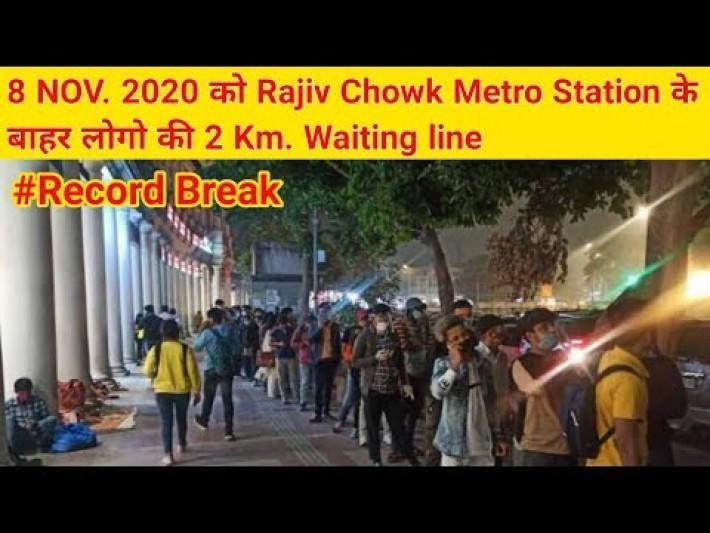 Longest Waiting Line 2 K.m. Outside Rajiv Chowk Metro Station Delhi on 8 Nov. 2020