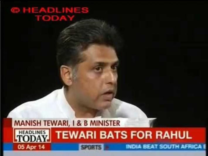 H T N B T T Manish Tewari 5 4 2014