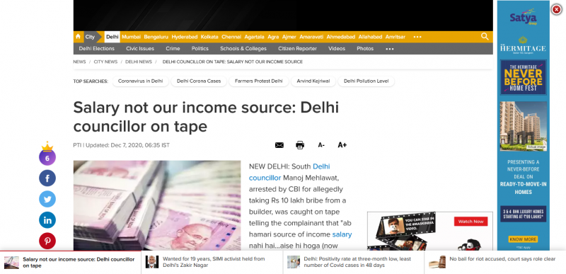 Salary not our income source: Delhi councillor on tape