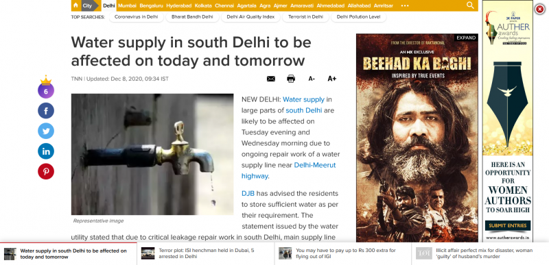 Water supply in south Delhi to be affected on today and tomorrow