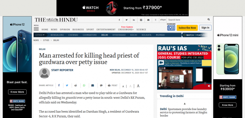 Man arrested for killing head priest of gurdwara over petty issue