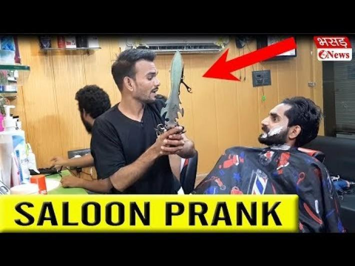 Saloon Prank by Zuber khan | Bhasad News Ft. Playerzpot | Pranks in India
