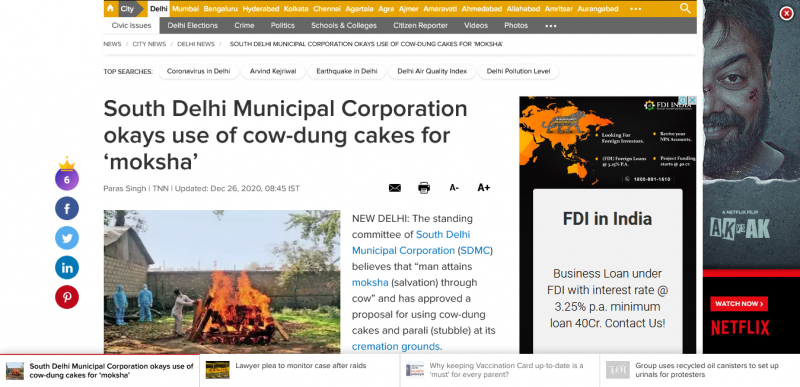 South Delhi Municipal Corporation okays use of cow-dung cakes for moksha