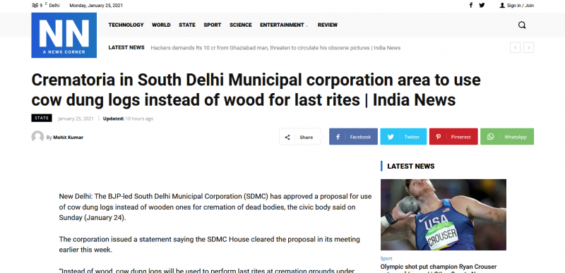 Crematoria in South Delhi Municipal corporation area to use cow dung logs instead of wood for last rites