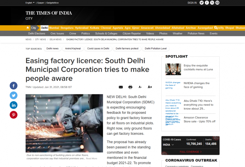 Easing factory licence: South Delhi Municipal Corporation tries to make people aware