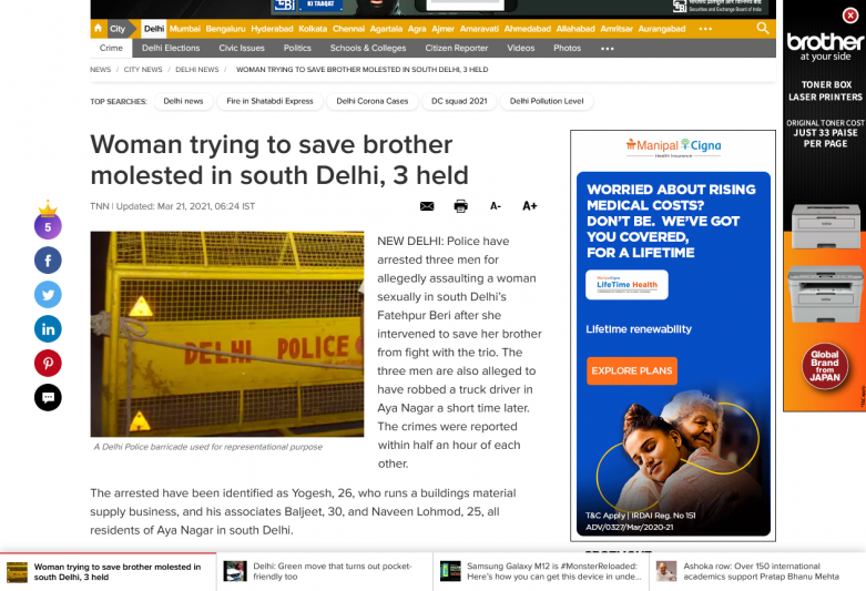 Woman trying to save brother molested in south Delhi, 3 held