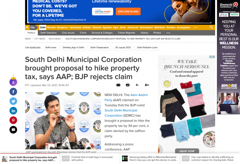 South Delhi Municipal Corporation brought proposal to hike property tax, says AAP; BJP rejects claim